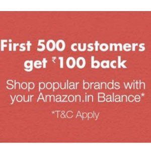 Amazon First 500 Customers Daily Email Gift Cards Rs. 100 Cashback
