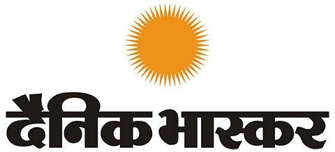Read Dainik Bhaskar News Earn DB Points, Win iPhone 6S,Coupon Codes of Various Retail Outlet
