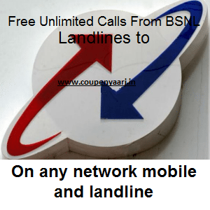 BSNL Landlines Free Calls to any network 15 August