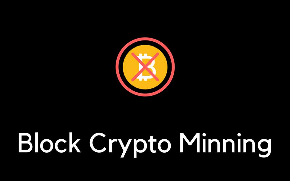 Download Chrome Extension to Block Crypto Coin Mining