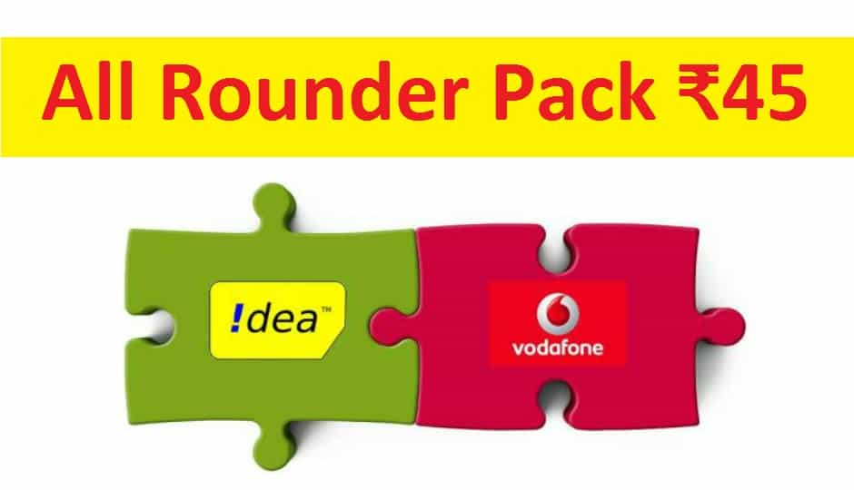 Vodafone & Idea All Rounder Pack ₹45 Only from 1st October 2019