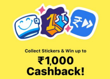 Paytm Cricket Fever Stickers Collect & Win Assured Upto ₹1000 Cashback