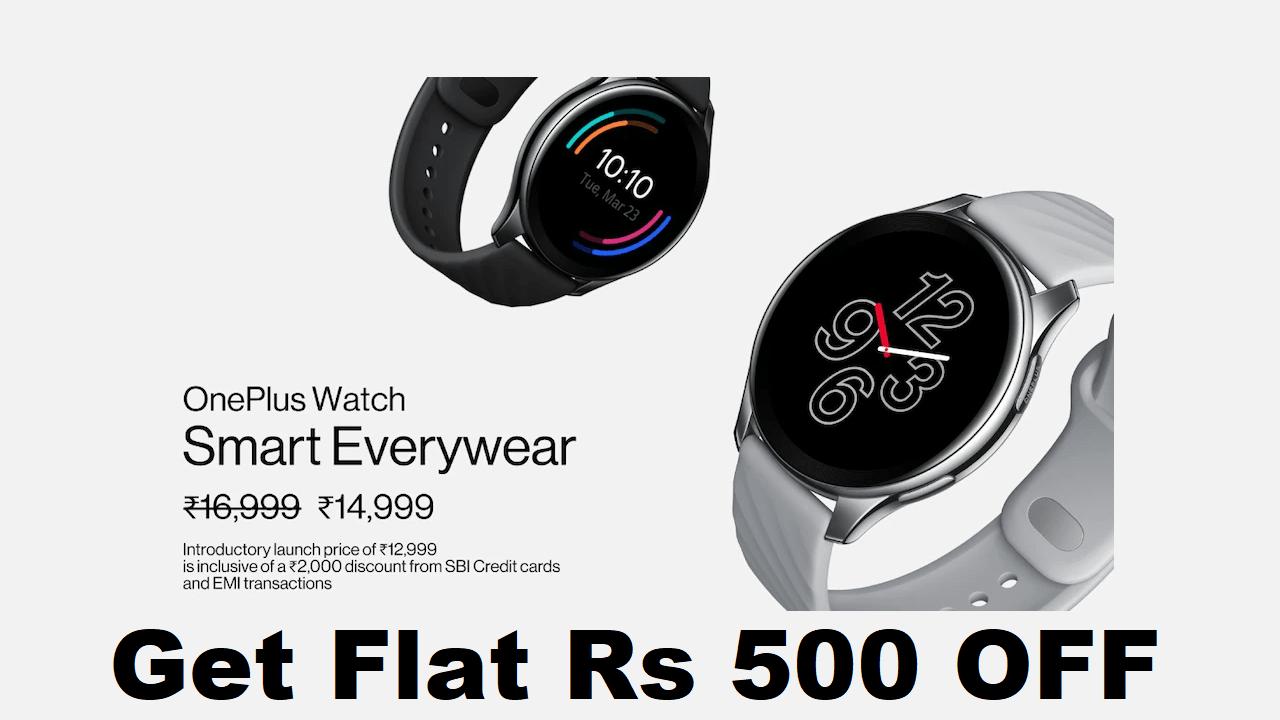 OnePlus SmartWatch Coupon Code Get Flat ₹500 OFF Get ₹12499